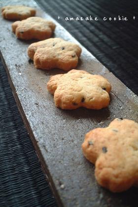 甘酒クッキーの画像