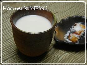甘酒レシピ6の画像