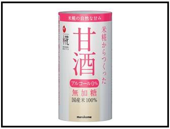 米糀からつくった甘酒の画像