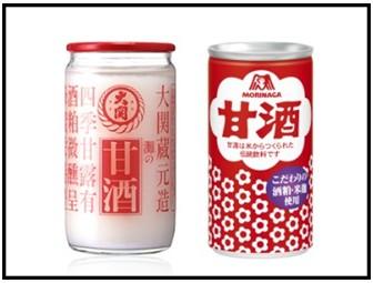 大関と森永の甘酒