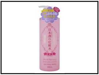 日本酒の化粧水の画像