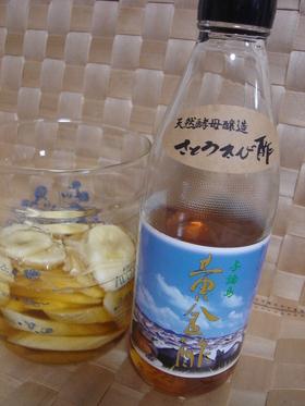 バナナきび酢の画像