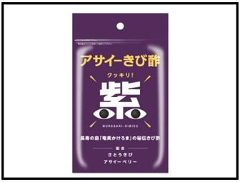アサイーきび酢の画像