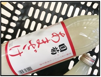 スーパーで国菊甘酒の画像