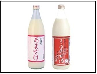 人気甘酒の画像