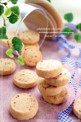 バニラと胡桃のクッキー画像