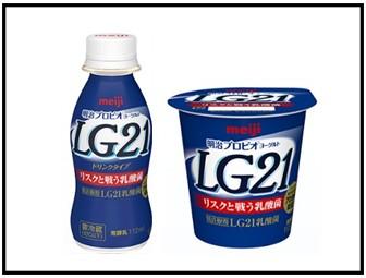 LG21の画像