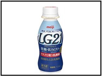 LG21ドリンクタイプの画像