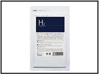 H2 Supplementの画像
