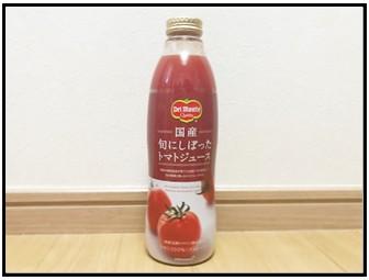 旬にしぼったトマトジュース