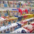 スーパーのヨーグルト写真
